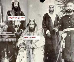 Pangeran kerajaan arab saudi